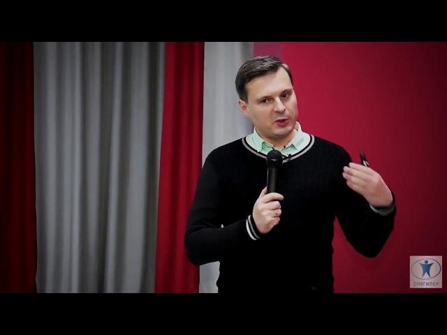 Тревожные расстройства – бич современной цивилизации. Дмитрий Ковпак