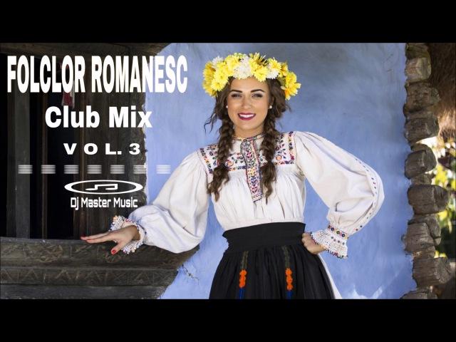 Sesiune Folclor Romanesc Club Mix 2017 V O L 3
