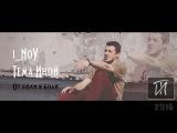 i_NoY Тема Иной - От боли к боли (2016) (Love-Rap.ru)