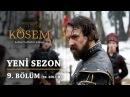 Великолепный век: Кёсем Султан | 2 сезон - 9  серия (39 серия )