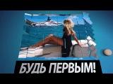 #Elyzium #bitcoin #binar ГОРЯЧИЕ НОВОСТИ ОТ ЭЛИЗИУМ!!! НОВОСТИ КОТОРЫЕ ВЗОРВАЛИ ВЕСЬ ИНТЕРН ...