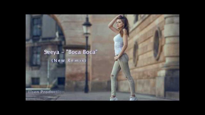 Seeya Morris - Boca Boca (Deejay Killer ft. Adriano Nunez Remix) 2018 █▬█ █ ▀█▀