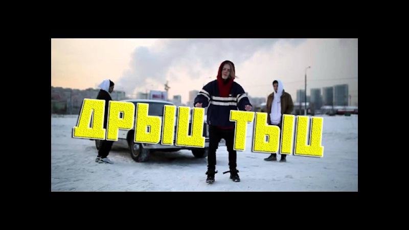 Фиксики - Дрыц Тыц Телевизор (ПОЛНАЯ ВЕРСИЯ) by VladFun
