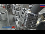 Russian Robot F.E.D.O.R - SKYNET TODAY IS A REALITY