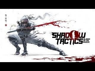 Shadow Tactics Blades of the Shogun 2016 Обзор и Прохождение