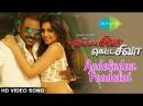 Motta Shiva Ketta Shiva - Aadaludan Paadalai Kettu | HD Video Song | Raghava Lawrence, Nikki Galrani