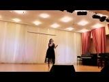 Ева Райм - Вдвоём
