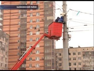 15.02.2017 Два района города попали в «Паутину»