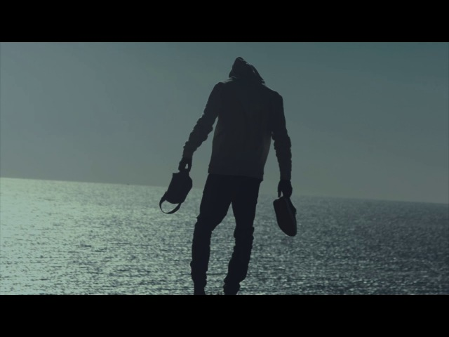Alef - Sol (Alex Banciu Remix)