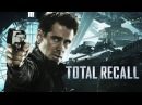 Total Recall – Atto di forza - Film d'azione completi in italiano gratis 2017