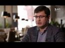 Проверка элиты города Мариуполь Новый инспектор Фреймут Города 8 серия 4 сезон