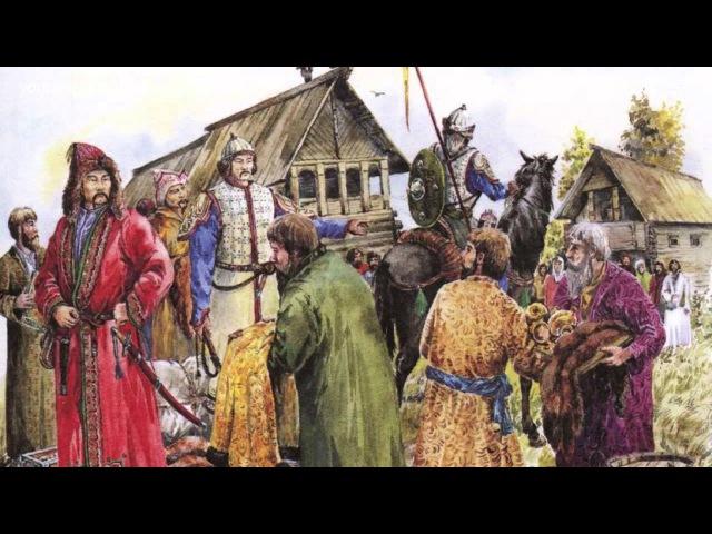 Пропавшая грамота Как Московия украла историю Украины Часть ІІ