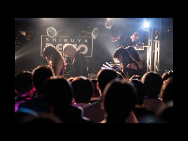 DEEP GIRL「Sweetness」Live Video