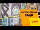 XADO. История и ассортимент компании XADO. Моторные масла. Автохимия.