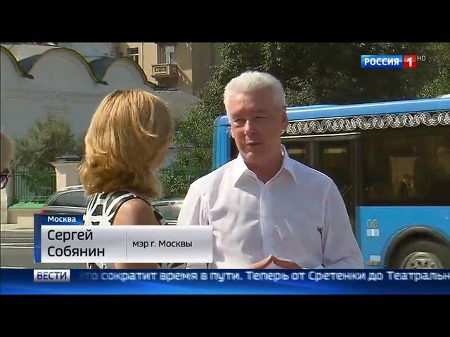 Вести-Москва • Обновленная Сретенка превратилась в пешеходное пространство