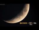 Drevni Vanzemaljci Jedanaesti Serijal 11 Svemirska Stanica Mesec
