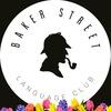 Языковой клуб Baker Street