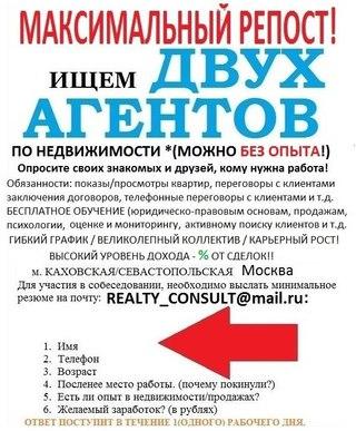 Строительная компания алтай велокс г.Ижевск прайс на общестроительные материалы