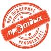 ПРО-ОТДЫХ - портал Тольятти   Афиша Новости Фото