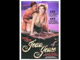 1985 Jean Genie Traci Lords (for Jerry Garcia)