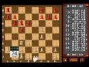 Шахматы 1-ый уровень