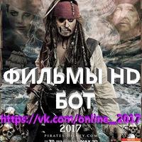 Фильмы HD Новинки Кино  Бот