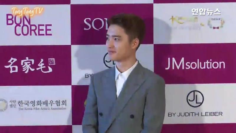170704 EXO's D.O. @ Korea Movie Star Award 2017 Red Carpet