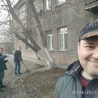 Аркадий Биличенко