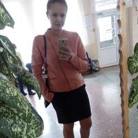 Виктория Ерёмина