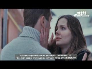 Отрывок из фильма Грозовые ворота