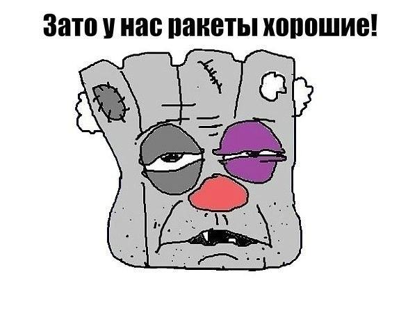 Из Сенцова силой выбивали желание стать гражданином РФ, - Тандит - Цензор.НЕТ 5524