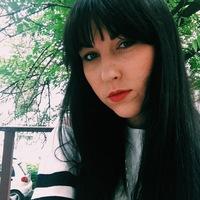 Варвара Мольнар