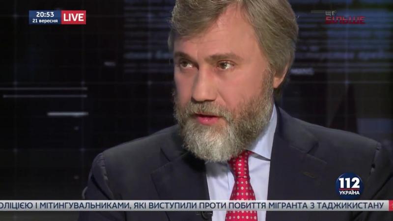 Вадим Новинский: Закон «Об образовании» раскалывает общество.