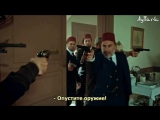Анонс 35 серии Великий сыщик Филинта / Filinta_AyTurk_русс.суб.