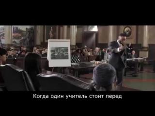 Гениальное видео: суд над современной системой образования.