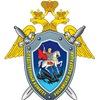 СУ СК РФ по Республике Татарстан