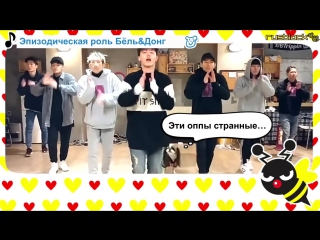 [rusblock] 170202 block b news #5 u-kwon x jaehyo special bloopers рус.саб