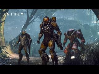 Официальный ролик игрового процесса Anthem