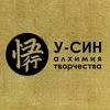 Школа китайской живописи и  живописи У-син