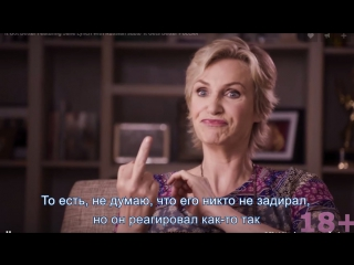 It Got Better Featuring Jane Lynch with Russian subs/ It Gets Better Россия