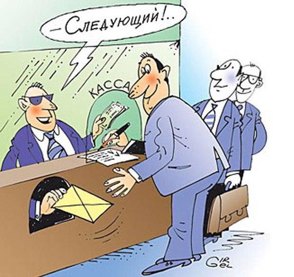 Красноярск подработка на выходные дни