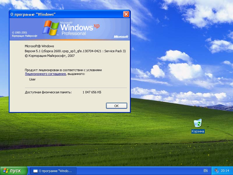 Windows XP Professional SP3 VL Russian x86 скачать торрент с rutor org с rutor org