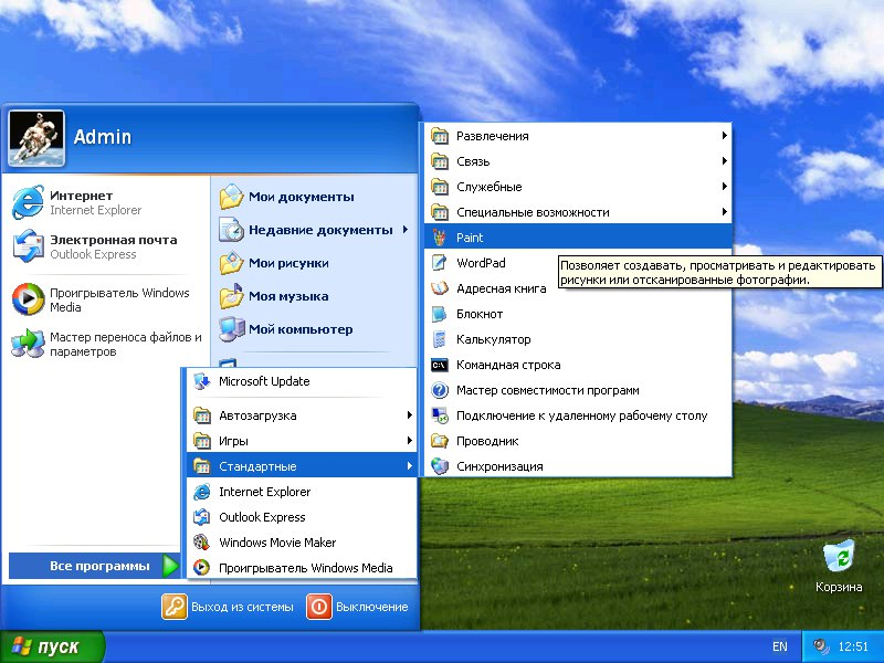 Windows XP Professional SP3 VL Russian x86 скачать торрент с rutor org