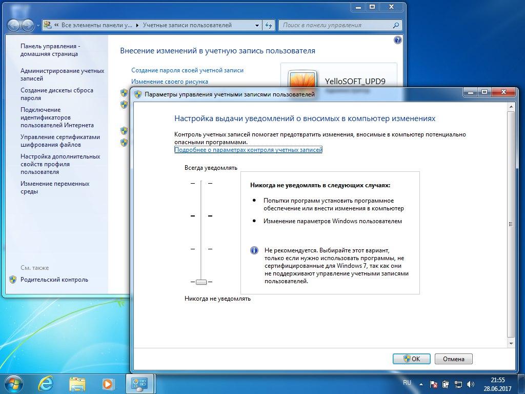 Windows 7 SP1 Ultimate (x86&x64) [Updates V.9.0] скачать торрент
