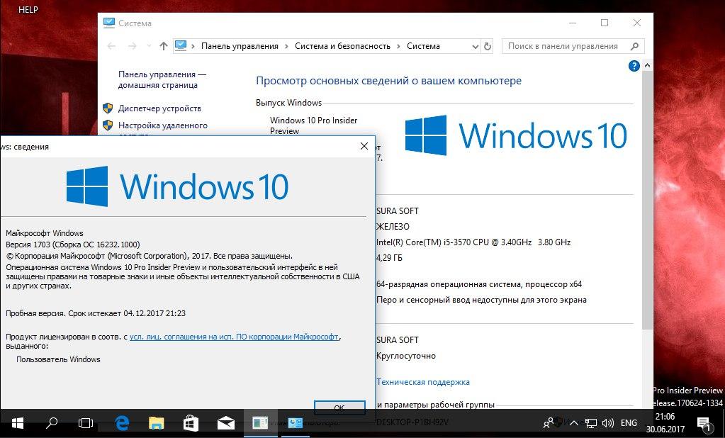 Windows 10 Insider Preview 16232.1000. x86 x64 скачать торрент