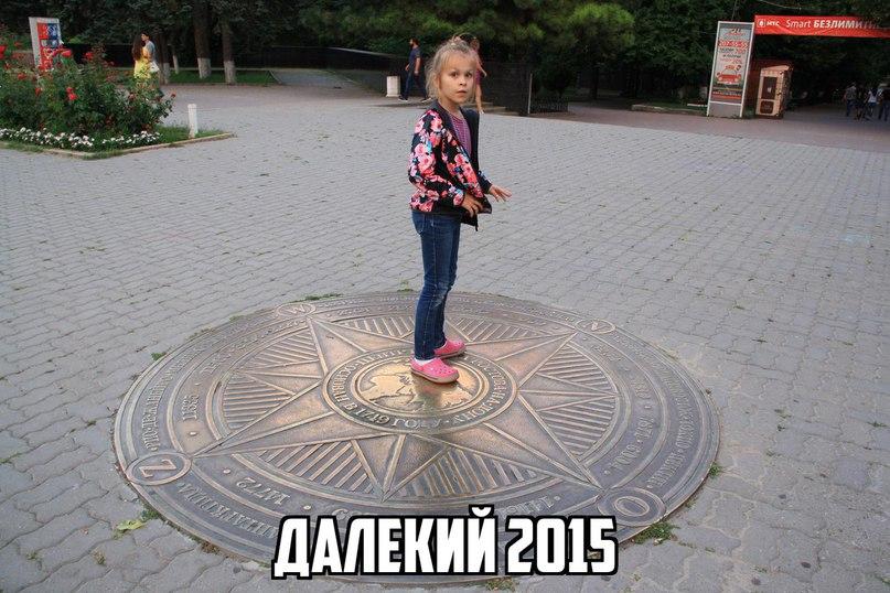 Дарья Зеленщикова |