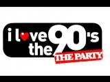 17.11.16 - мне сегодня 30 лет! Наша вечеринка в стиле 90х.