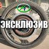 Мотор-Колесо Дуюнова | Partner Group