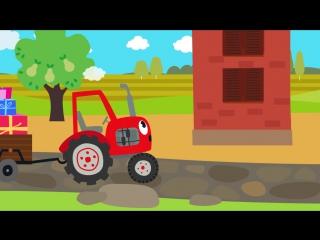Друзья животные / ТеремокTV / детская развивающая песенка про зверей и машинки