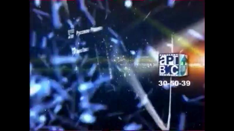 Технические неполадки (ЯТС-ДТВ [г. Ярославль], 20.06.2011)